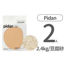 吸吸君除臭貓砂 純豆腐砂 2.4公斤(2入)