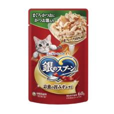 銀湯匙餐包60克【鮪魚+鰹魚+柴魚片】(6入)(貓副食餐包)