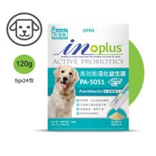 PA 5051高效能活化益生菌 (24入,5克/包) (狗保健用品)