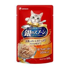 銀湯匙餐包60克【鮪魚+鰹魚+雞胸肉】(12入)(貓副食餐包)