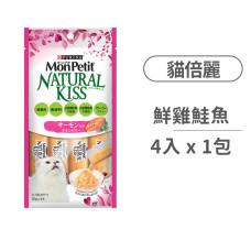 天然小鮮肉泥(10克*4入)【鮮雞鮭魚口味】(貓零食)