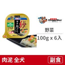 紗餐盒-日本博多放牧雞 六種穀物 100克 野菜(6入) (狗副食罐頭)