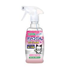 【限定特殺,只要$199】臭臭除 99.9%異味消臭噴劑 愛貓用300ml