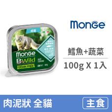 真野無穀 貓餐盒100克【鱈魚+蔬菜】(1入)(貓主食餐盒)