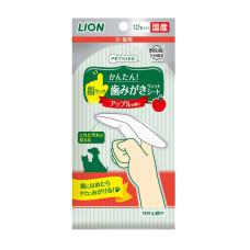 親親齒垢清潔紙巾 指套型(蘋果香味)12枚