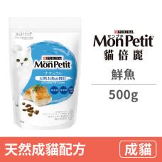 天然乾糧 成貓鮮魚配方500克(貓飼料)