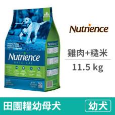 (即期)田園幼母犬 雞肉+米11.5公斤(狗飼料)(效期2021.11.15)