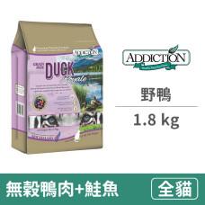無穀野鴨貓寵食 1.8 公斤 (貓飼料)