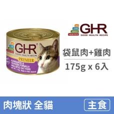 貓用主食罐175克【袋鼠肉+雞肉配方】(6入)(貓主食罐頭)