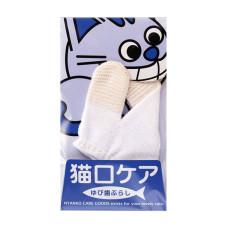 貓用指套牙刷(13x8公分)