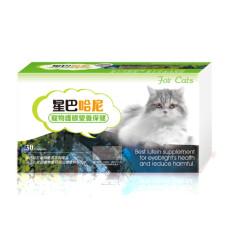 護眼營養保健(貓)