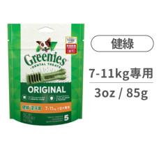 健綠潔牙骨 (7-11公斤專用) 3oz 狗狗牙結石除口臭潔牙骨零食推薦(狗零食)