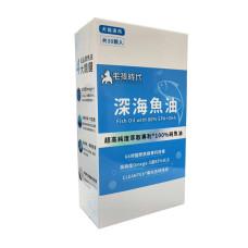 專利深海魚油(30顆)