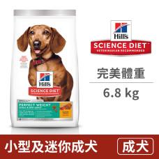 小型及迷你成犬 完美體重 雞肉特調食譜 6.8公斤 (狗飼料)