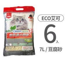 豆腐貓砂 活性碳7L (6入)