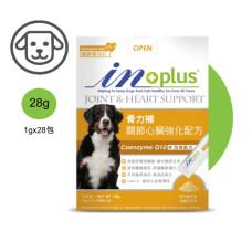 骨力補 關節心臟強化配方 (28入,1克/包) (狗保健用品)