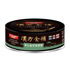 漢方食補80克【心血管養護餐】(1入)(狗貓副食罐)