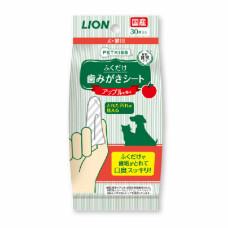 齒垢清潔紙巾(犬貓用)蘋果香30入