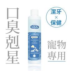 日本柿單寧潔牙水 潔牙保健 200ml