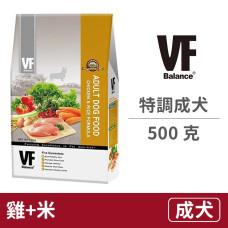 (即期)特調成犬 (雞+米) 配方 500 克 (狗飼料) (效期2022.03.02)