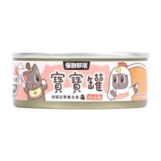 貓寶寶無膠主食罐82克【雞肉】(24入)(貓主食罐)(整箱罐罐)