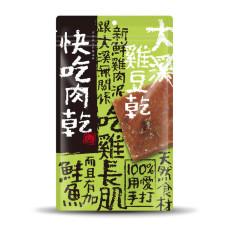 #9大雞豆乾100克(狗零食)