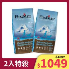 無穀低敏 雞肉藍莓全犬配方 (2.3公斤) 2包 $1049
