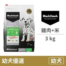 幼犬 優選雞肉+米 3公斤 (效期2021.11.15)