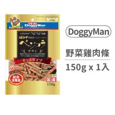 犬用金牌綠黃色野菜雞肉條 短切雞肉條 150克