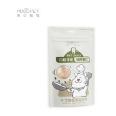 口腔清爽 蜂膠薏仁雞小丁50克(貓零食)