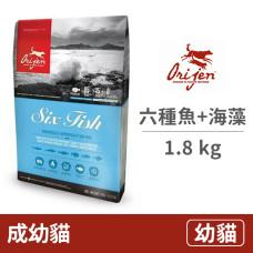 成幼貓 六種魚+海藻配方 1.8公斤 (貓飼料)
