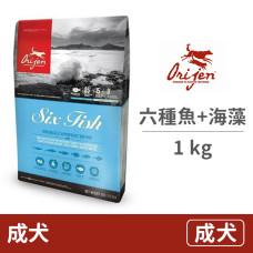 成犬 六種魚+海藻配方 1公斤 (狗飼料)