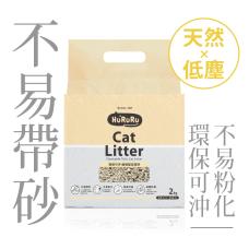 細條型豆腐砂 環保可沖 不易帶砂