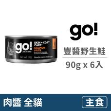 德國主食貓罐90克【豐醬野生鮭】(6入)(貓主食罐)