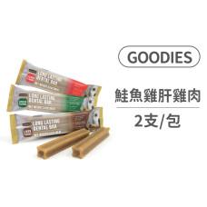 耐嚼型潔牙棒 2支/包 3包組 (鮭魚+雞肝+雞肉)