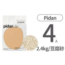 吸吸君除臭貓砂 純豆腐砂 2.4公斤(4入)