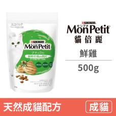 天然乾糧 成貓鮮雞配方500克(貓飼料)