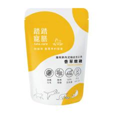 鮮肉泥機能型貓主食餐包140克【香草嫩雞】(12入)(貓主食餐包)