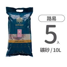 淨白礦砂 療癒玫瑰 10L (5入)