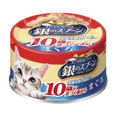 銀湯匙貓罐頭70克【鮪魚(10歲)】(24入)(貓副食罐頭)(整箱罐罐)