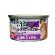 養生湯罐 (除毛球)【白身鮪魚+蟹肉(24入)】(貓副食罐頭)