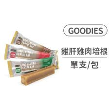 耐嚼型潔牙棒 單支/包 3包組 (雞肝+雞肉+培根)