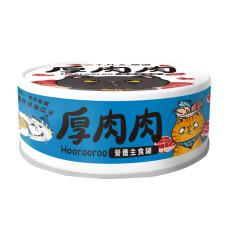 營養主食藍罐80克【海味旗魚拼海瓜子】(1入)(貓主食罐頭)