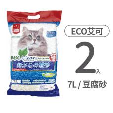 豆腐貓砂 原味7L (2入)