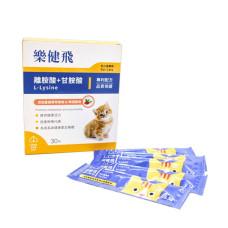 貓咪 超級離胺酸+甘胺酸 (2.5克*30包)