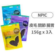 NPIC Get Naked 健納緹 3入組 (皮毛保健 / 關節保健 / 腸胃保健 各一) (狗零食/潔牙骨)