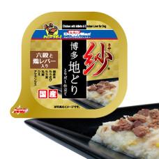 紗餐盒-日本博多放牧雞 六種穀物 100克 雞肝(1入) (狗副食罐頭)