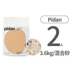 吸吸君除臭貓砂 混合砂 3.6公斤(2入)