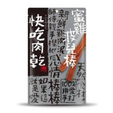#1蜜雞波兒棒100克(狗零食)