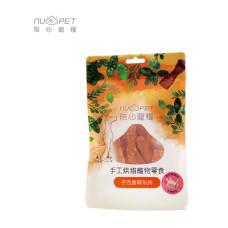 迷迭香經典雞肉啵棒50克(貓狗零食)